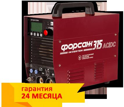 Сварочный инвертор ФОРСАЖ-201АД